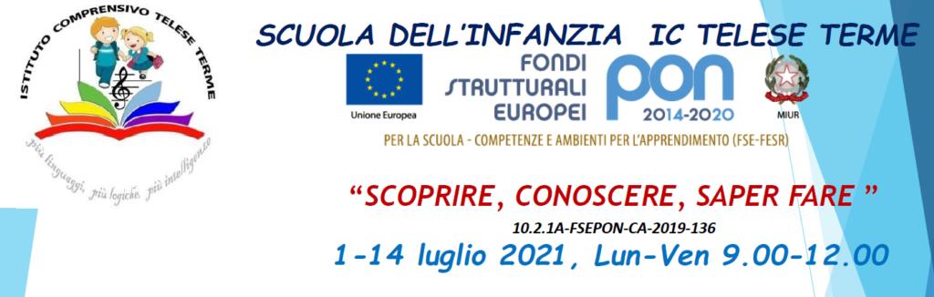 PON SCUOLA DELL'INFANZIA- LUGLIO 2021